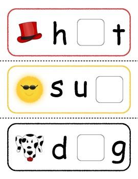 Missing Letter Cards- CVC words