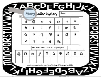 Missing Letter Mystery~Worksheet
