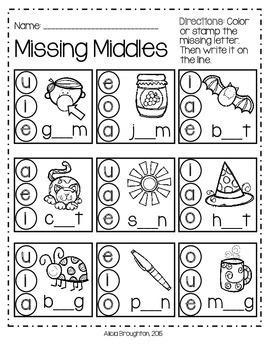 Missing Middles - Missing CVC Vowel Sounds *FREEBIE*