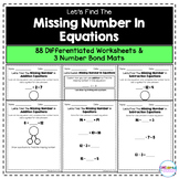 Missing Number In Equations - Differentiated Worksheets