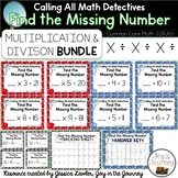Missing Number Multiplication and Division BUNDLE