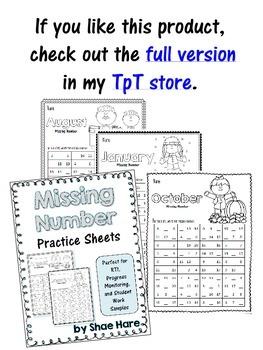 Missing Number Practice Work Sample {RTI Progress Monitoring} FREEBIE April