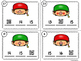 Missing Number Scoot Elf (Numbers Up To 20) With And Without QR Codes