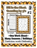 Missing Numbers ~ Counting by 3 Worksheet #2  Hanukkah Kwanzaa Christmas No Prep
