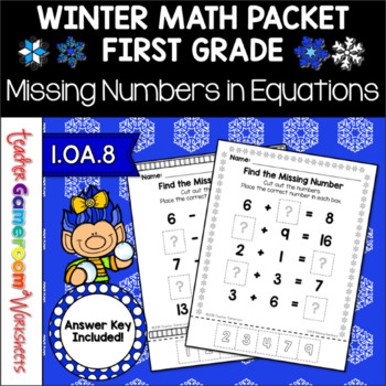 Missing Numbers Cut and Paste Activity - 1.OA.8