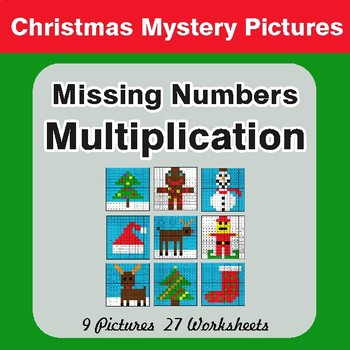 Missing Numbers Multiplication Color By Number Christmas Mystery