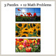 Missing Numbers in Multiplication - Google Slides - Flower Puzzles