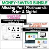Missing Part Flashcards Bundle: Print and Digital