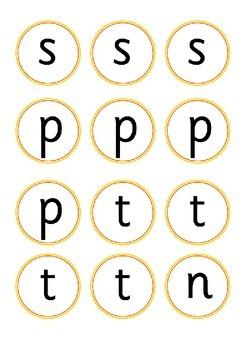 Missing Phoneme Cards - Freebie Sample