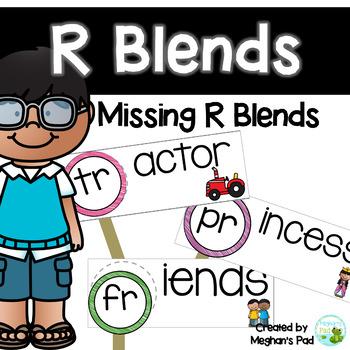 Missing R Blends