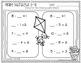 Missing Subtrahends {Freebie!} - Common Core Aligned