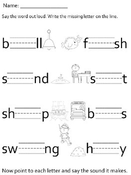 Missing Vowels fill in no-prep worksheets