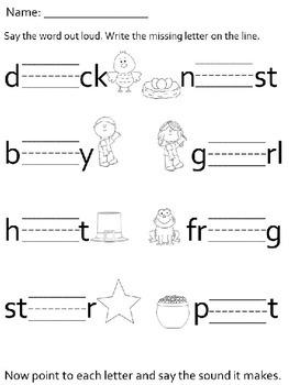 Missing Vowels fill in no-prep worksheets