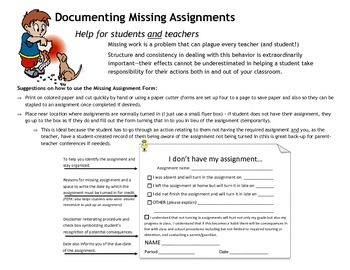 Missing Work Form - Documenting Missing Assignments for St