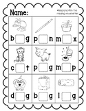 Missing vowel letter CVC words
