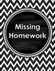 Missing/Late Homework Record Keeper Binder