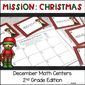 December Math Centers for 2nd Grade