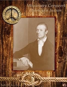 Missionary Copywork: Adoniram Judson