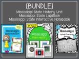 Mississippi {BUNDLE} State History Unit, Lapbook Set, & St