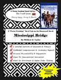 Mississippi Bridge by Mildred D. Taylor--Complex Text Novel Unit