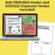 Missouri History: Geography Standards Interactive Notebook Pages Grade 3