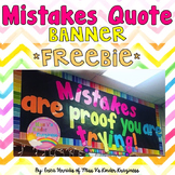 Mistakes Quote Banner *Freebie*