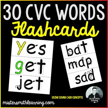 30 CVC words: Flashcards