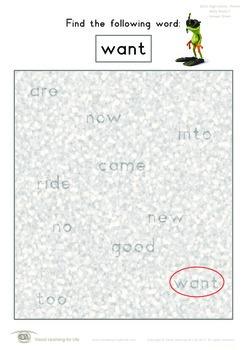 Misty Words (Kindergarten)