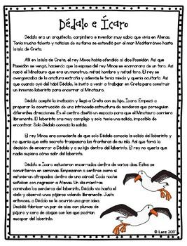 Mitología griega- mitos (Greek Mythology Myths in Spanish)