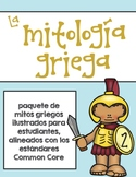 Mitología griega- mitos (Greek Mythology Stories in Spanish)