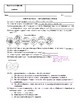 Mitosis, Meiosis, & Cell Cycle Test Review
