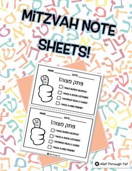 Mitzva Notes
