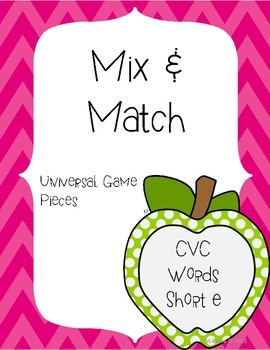 Mix & Match CVC Short E