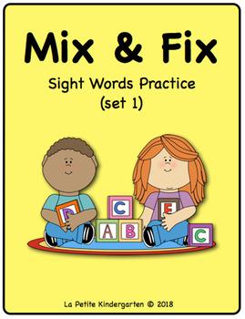 Mix and Fix Sight Word Sentences