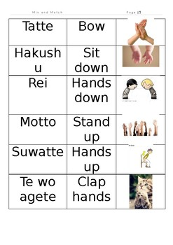 Mix and Match Japanese to English Classroom Directives