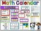 Mix and Match Math Calendar Set