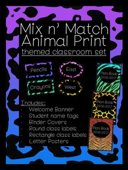Mix n Match Animal Print Themed Classroom set *EDITABLE*