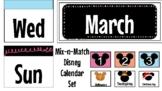 Mix-n-Match Disney Inspired Calendar Set