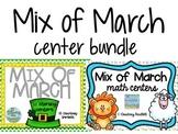 Mix of March center bundle