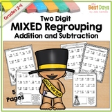 Mid Year Math Review Mixed 2 Digit Regrouping: New Years Theme