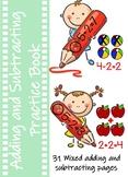 Mixed Adding/Subtraction Fluency Practice Book