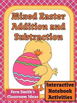 Mixed Addition Subtraction Easter Interactive Notebook Activities Dollar Deal