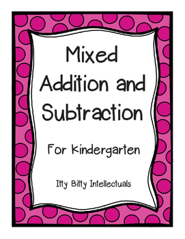 Mixed Addition and Subtraction Freebie