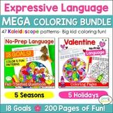 Expressive Language Mixed Group Speech Therapy Mega Mandal