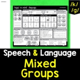 Mixed Groups Speech Therapy | Speech and Language | Articulation K and G