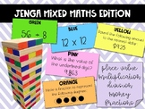 Mixed Maths Concepts JENGA - 120 cards included #ausbts18 BTSdownunder