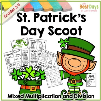 Mixed Multiplication and Division Scoot:  St. Patrick's Day Themed
