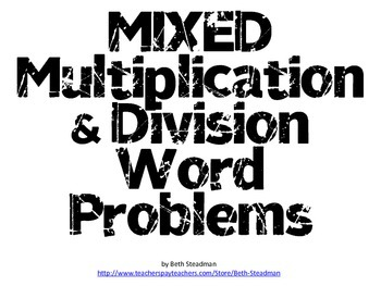 Mixed Multiplication and Division Word Problems PowerPoint