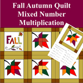 Multiplying Mixed Numbers Fall Autumn Quilt Math Worksheet