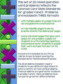 Mixed Operation Common Core Word Problem Collection: Grade 4-5